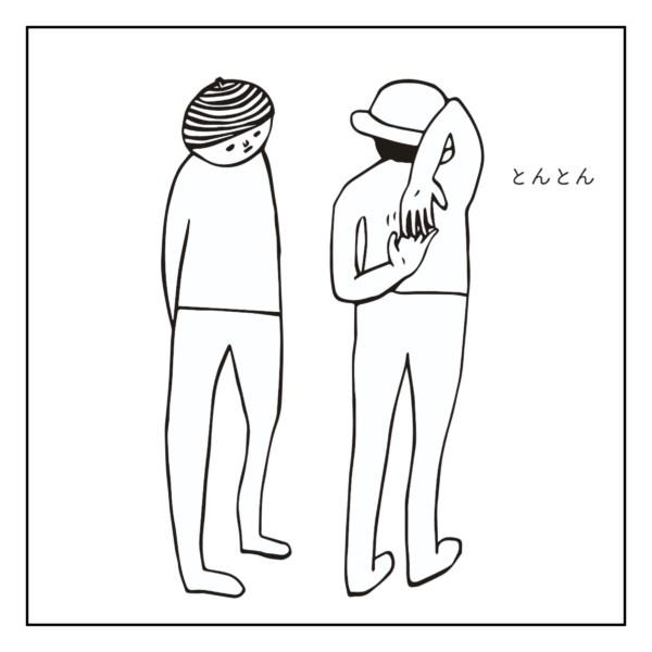 BACK HAND LOCK HELPER(主観)