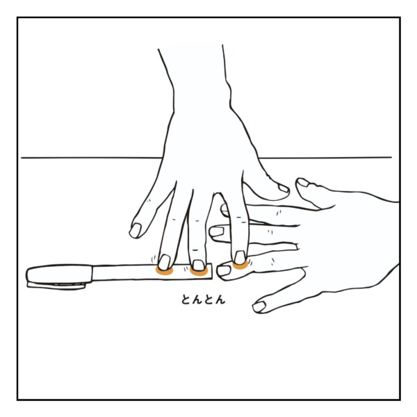08 – 薬指のクーデター
