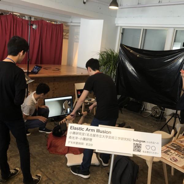 デモの様子(VR CREATIVE AWARD 2018)