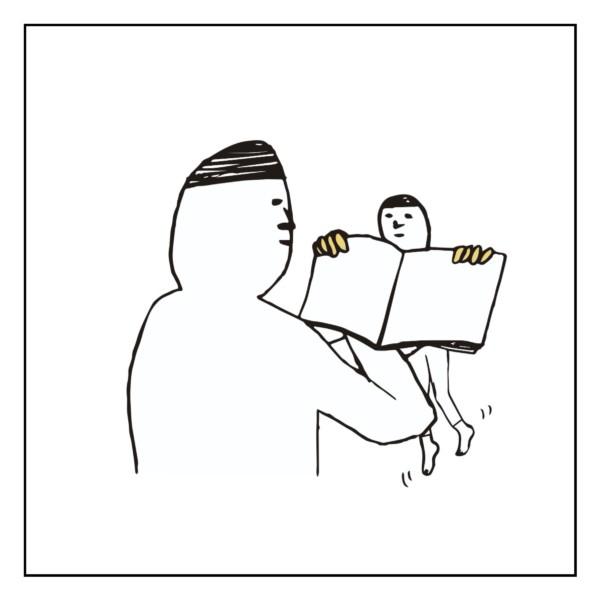 フェンスよじのぼりからの紙芝居おじさん(主観)
