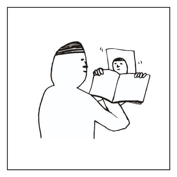 16 – フェンスよじのぼりからの紙芝居おじさん