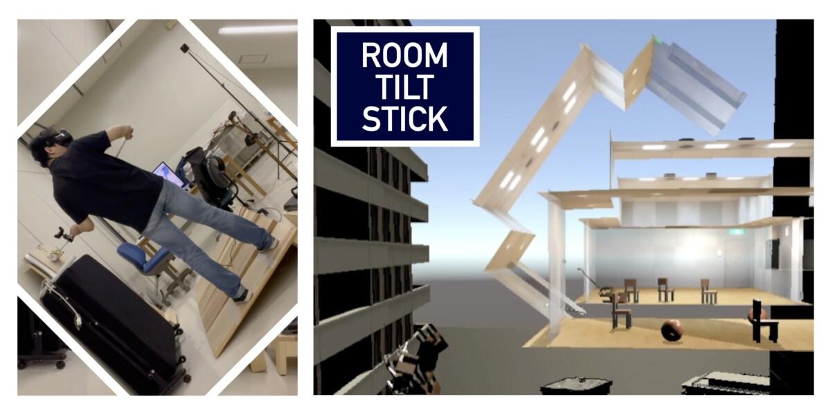 Room Tilt Stick(2020)
